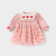 Toddler Girls Heart Mesh Hem Smock Dress