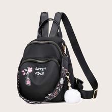Flower & Letter Embroidered Backpack