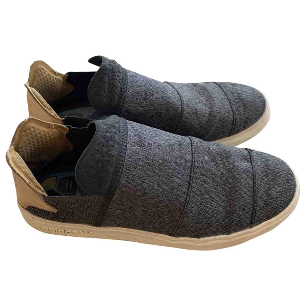 Adidas X Pharrell Williams \N Sneakers in  Anthrazit Leinen