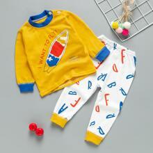 Toddler Boys Slogan Graphic Ringer Tee & Sweatpants