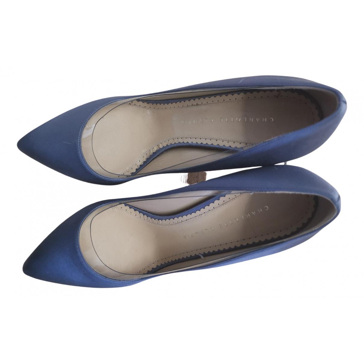 Charlotte Olympia N Grey Cloth Heels for Women 40 EU