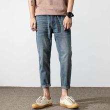 Men Slant Pockets Tapered Jeans
