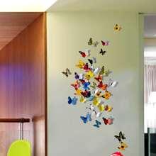 1 Set Wandaufkleber mit Schmetterling Design