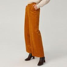 Pantalones con costura delantera