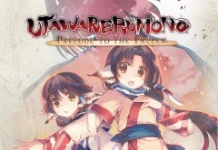 Utawarerumono: Prelude to the Fallen US PS4 CD Key