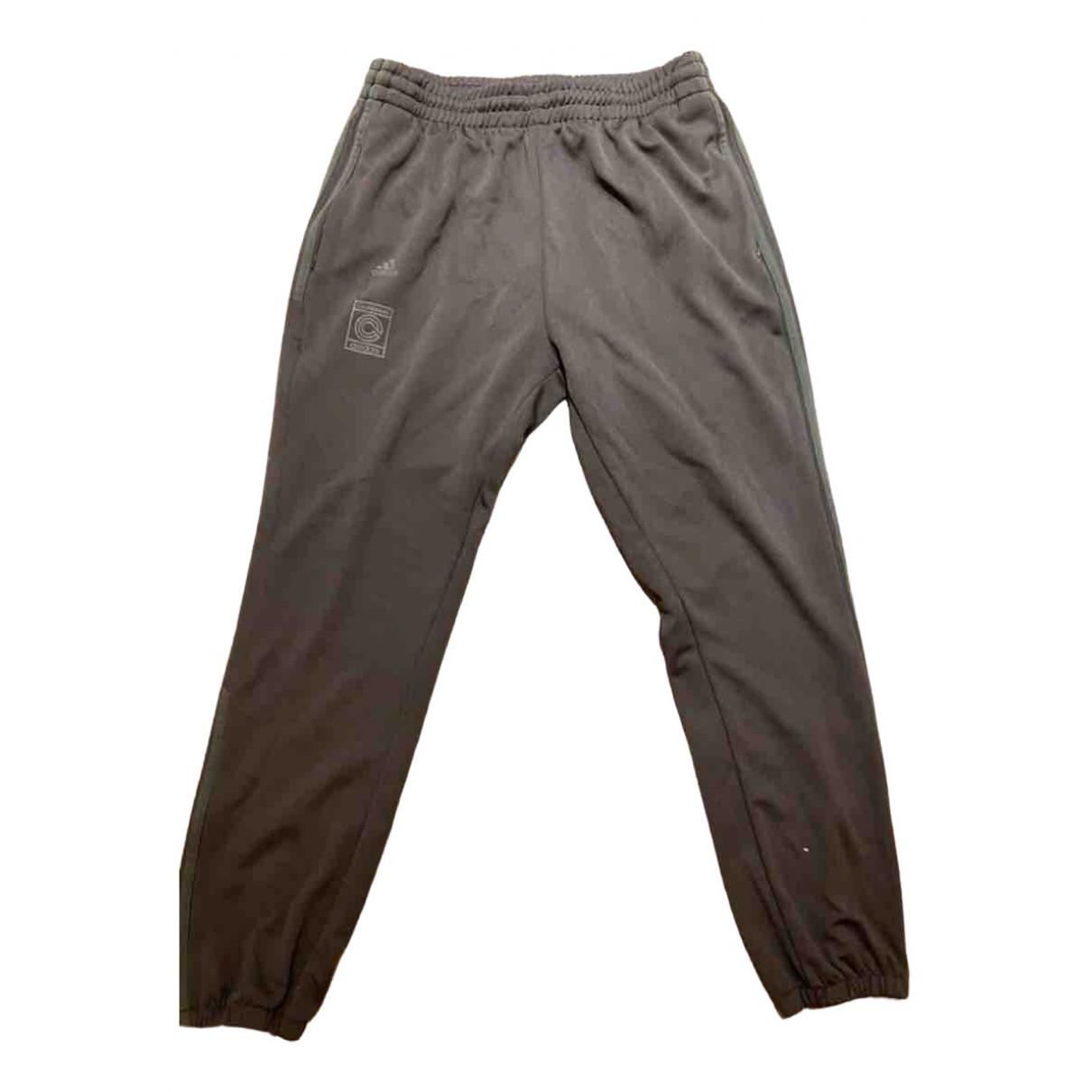 Yeezy X Adidas - Pantalon   pour homme