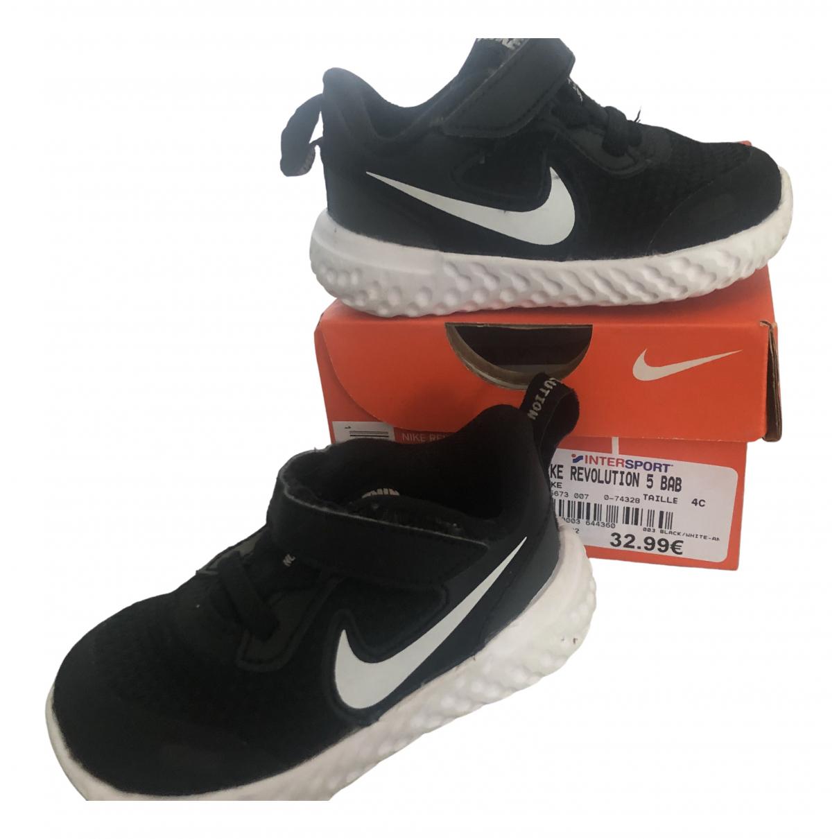 Nike - Baskets   pour enfant en toile - noir