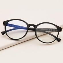 Kinder Sonnenbrille mit Rahmen aus Acryl