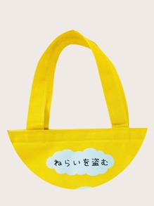 Cartoon Graphic Insulation Lunch Bag