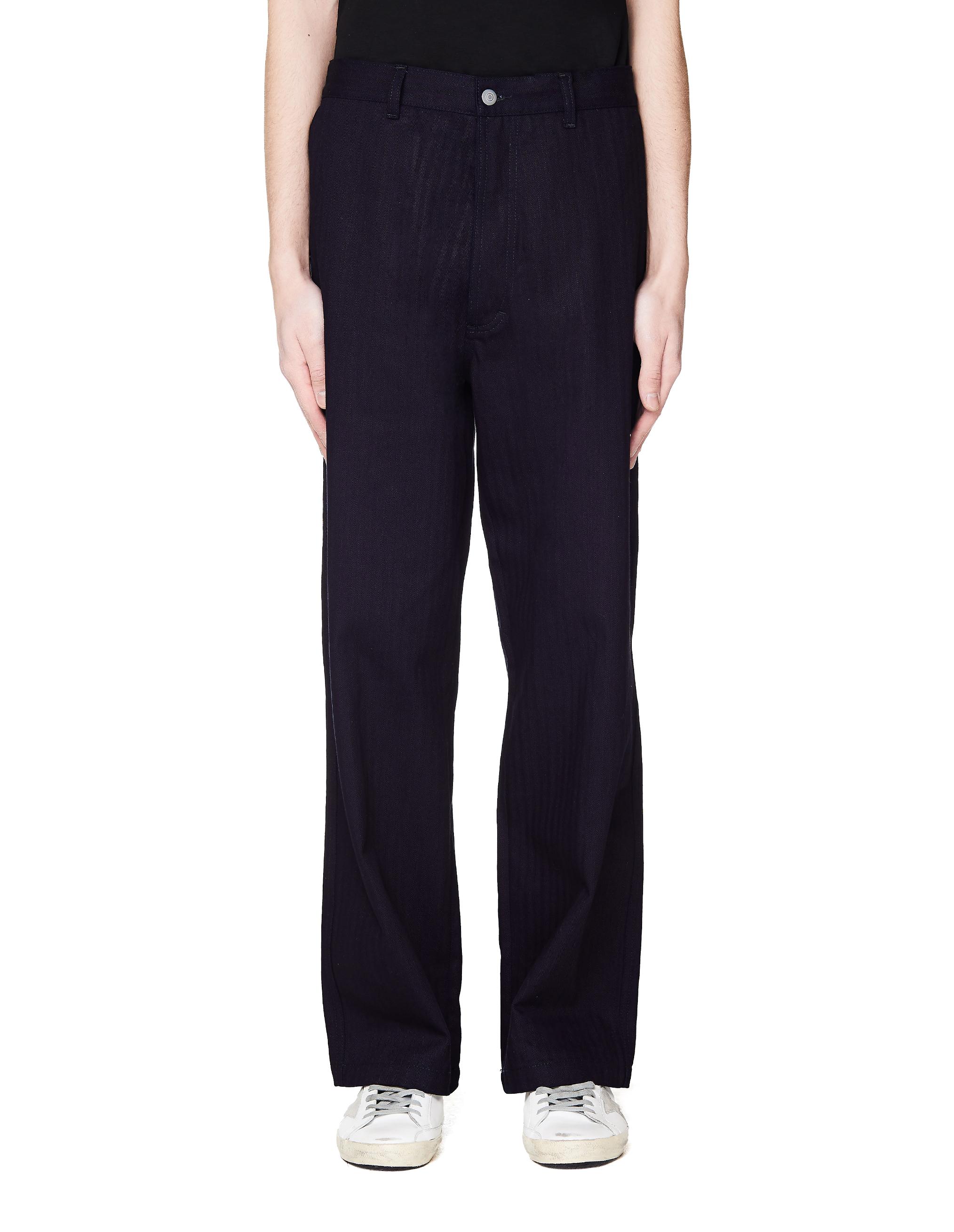Maison Margiela Navy Blue Cotton Jeans