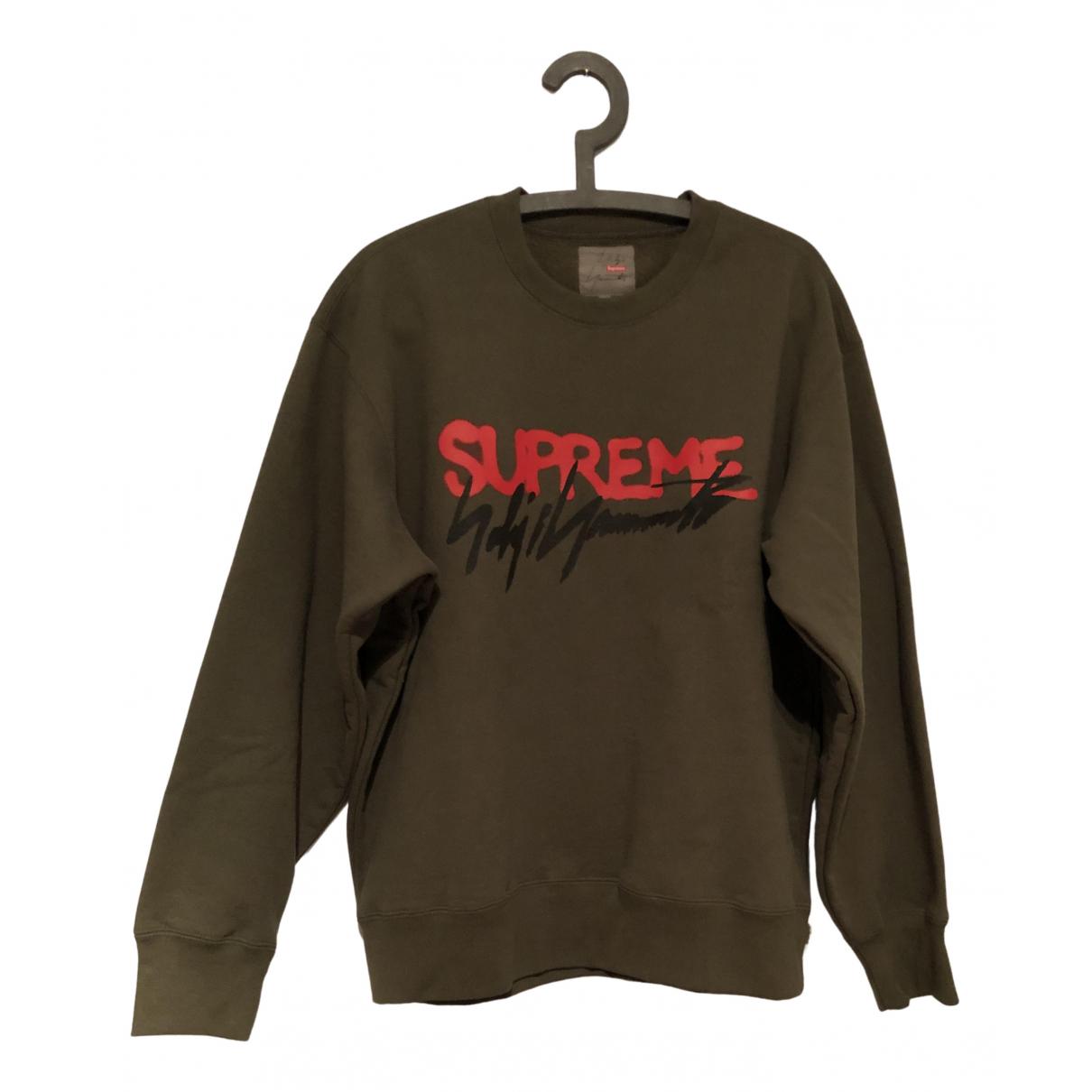 Supreme \N Pullover.Westen.Sweatshirts  in  Khaki Baumwolle