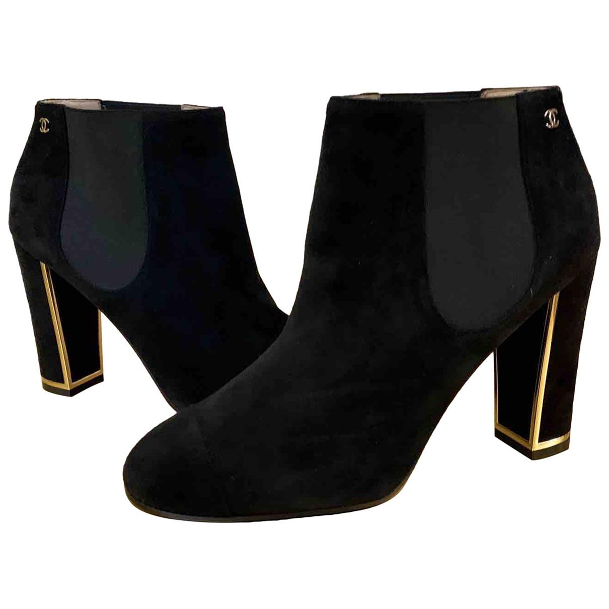 Chanel - Boots   pour femme en suede - noir