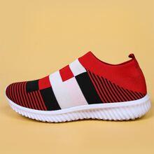 Colorblock Slip On Sneakers