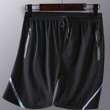 Men Reflective Letter Drawstring Waist Zip Detail Sports Shorts