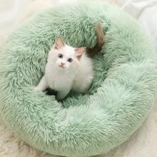 1pc Round Plush Cat Bed