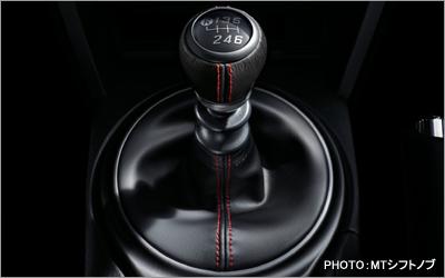 Subaru Genuine Leather Shift Knob | MT Trans Subaru BRZ 13+