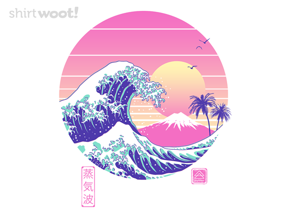 The Great Vaporwave T Shirt