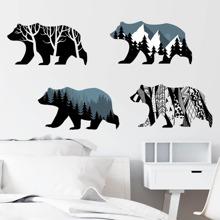 1set Polar Bear Print Wall Sticker
