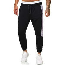 Guys Letter Graphic Drawstring Pants