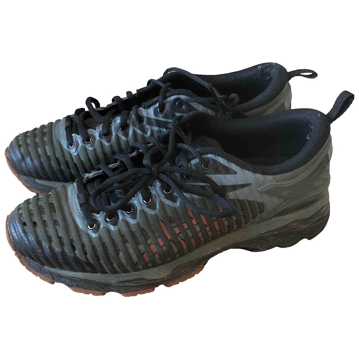 Asics X Kiko Kostadinov \N Sneakers in  Gruen Leder