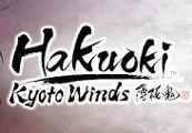 Hakuoki: Kyoto Winds Steam CD Key