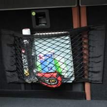 1 Stueck Aufhaengetasche fuer Autositze
