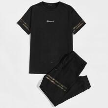 Men Camo Striped Tee & Drawstring Pants Set