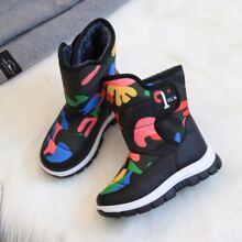 Boys Color Block Mid Calf Boots
