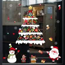 2 Stuecke Fenster Aufkleber mit Weihnachten Muster