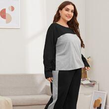 Schlafanzug Set zweifarbiges Top & Hose