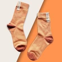 Socken mit Buchstaben Flicken