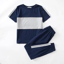 Top mit seitlichem Streifen, Einsatz & Hose Schlafanzug Set