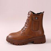 Lace-up Front Combat Boots