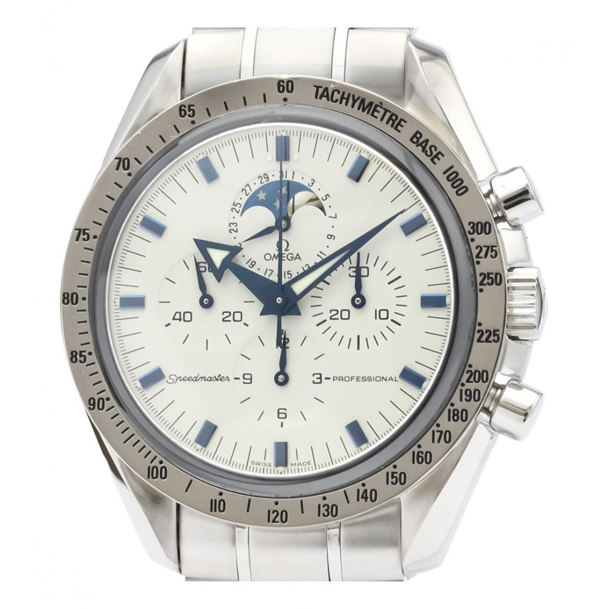 Relojes Speedmaster de Plata Omega