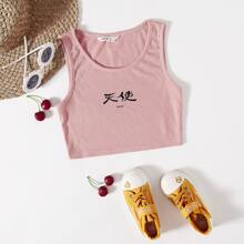 Girls Chinese Letter Graphic Rib-knit Tank Top