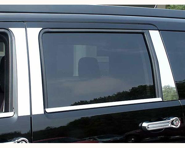 Quality Automotive Accessories 6-Piece Pillar Post Trim Kit Dodge Nitro 2008