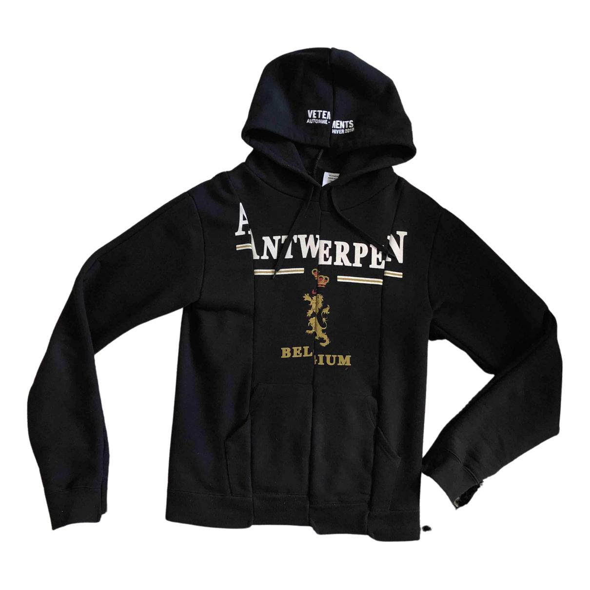 Vetements \N Pullover.Westen.Sweatshirts  in  Schwarz Baumwolle