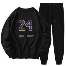 Sweatshirt mit Buchstaben Grafik & Jogginghose