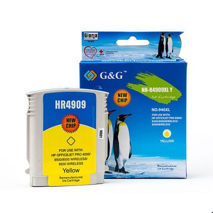Compatible HP 940XL C4909AN C4905AN Yellow Ink Cartridge High Yield - G&G