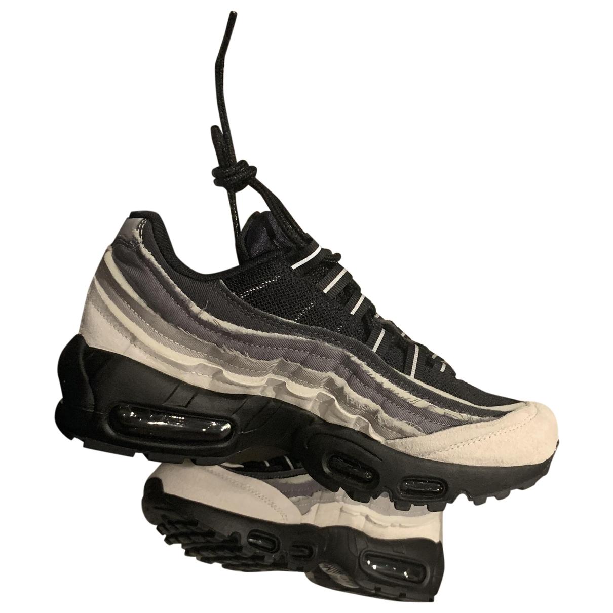 Nike X Comme Des Garcons - Baskets   pour femme en toile - gris