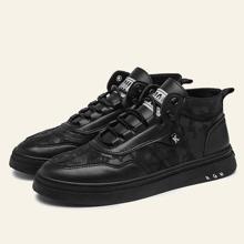 Maenner Sneakers mit Band vorn und hohem Schaft