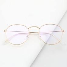 Metal Frame Glasses