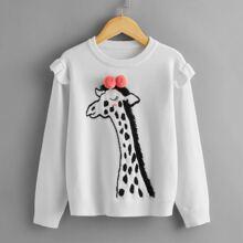 Girls Ruffle Trim Pom Pom Detail Giraffe Sweater