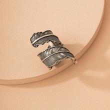 Leaf Design Spiral Ring