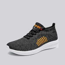 Men Lace Up Decor Striped Graphic Knit Sneakers