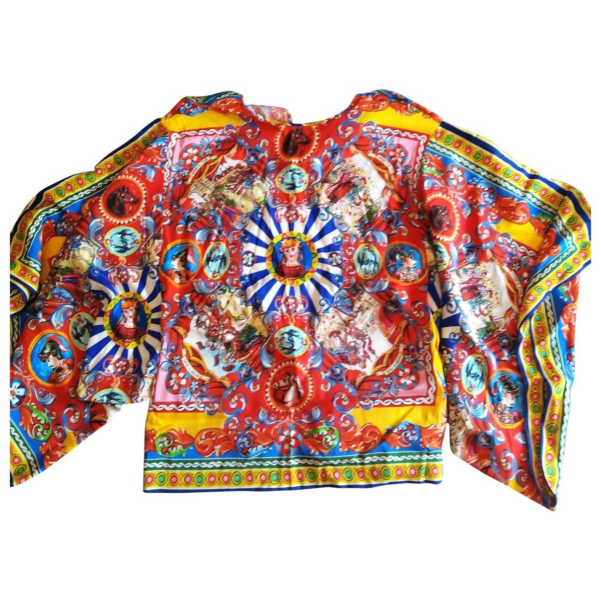 Dolce & Gabbana \N Multicolour Silk dress for Women 36 IT