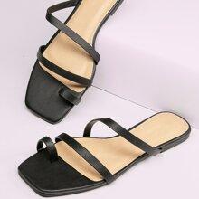 Square Toe Strappy Flat Slide Sandals