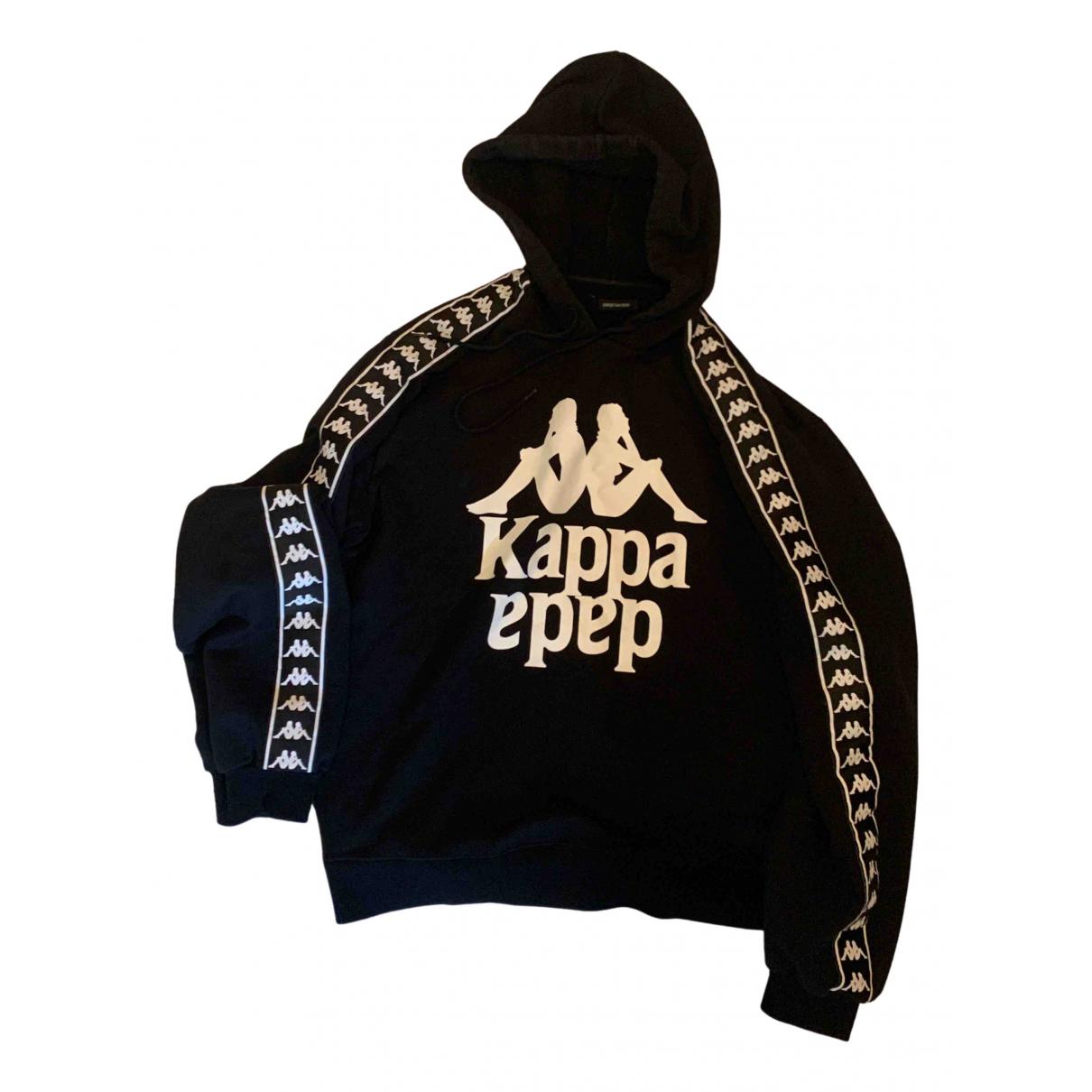 Kappa X Christian Dada \N Pullover.Westen.Sweatshirts  in  Schwarz Baumwolle