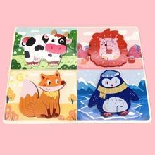 15pcs Baby Cartoon Design Puzzle
