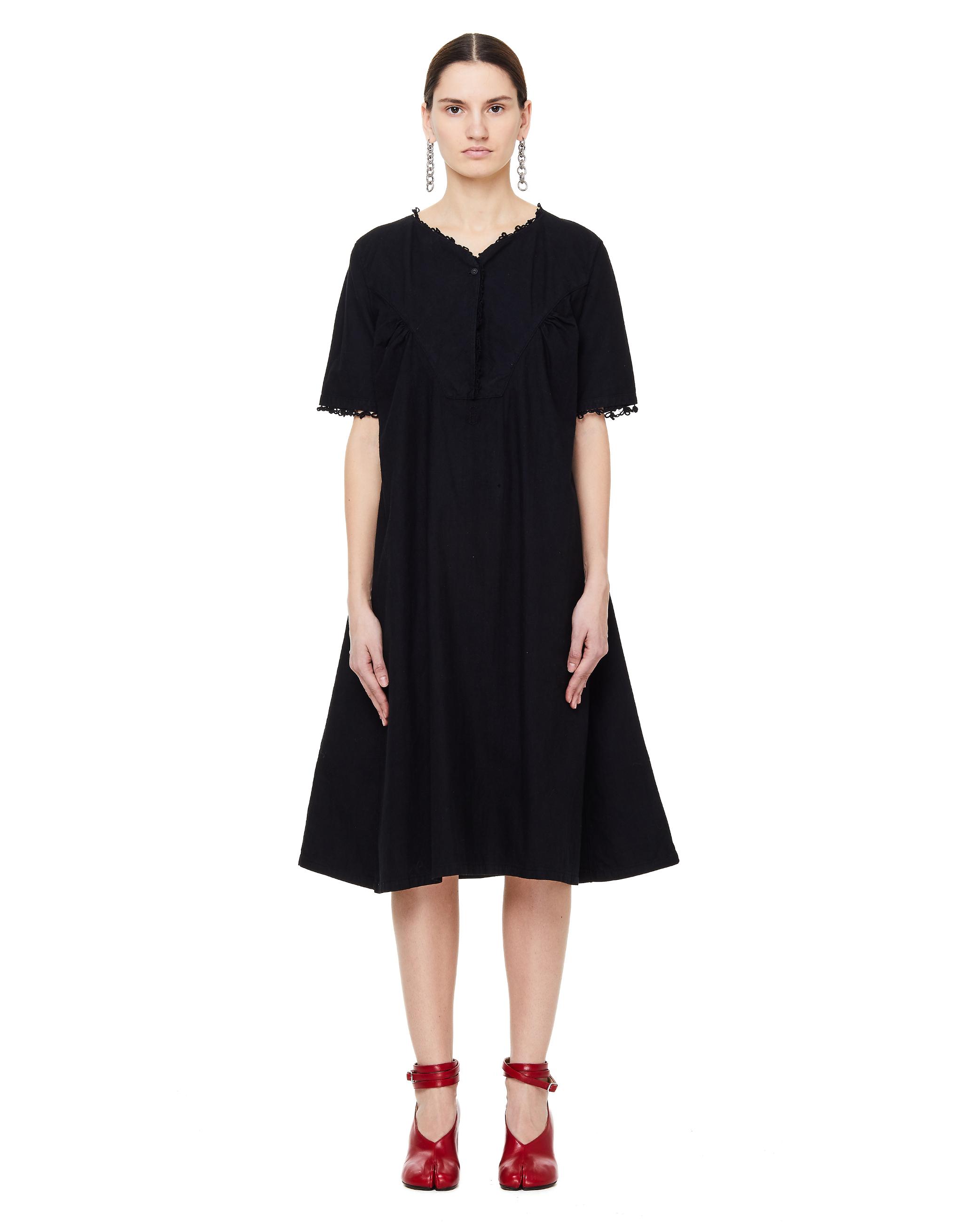 Blackyoto Black Flare Dress